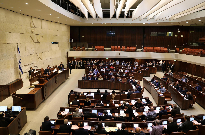 Một phiên họp của Quốc Hội Israel (ảnh minh họa chụp hồi tháng Hai 2017)