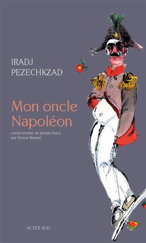 """روی جلد ترجمه فرانسوی """"دائی جان ناپلئون"""""""