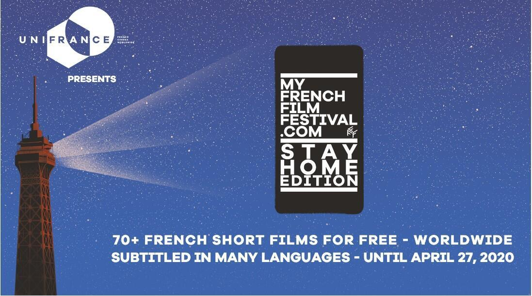 Poster for My French Film Festival Stay Home edition 2020