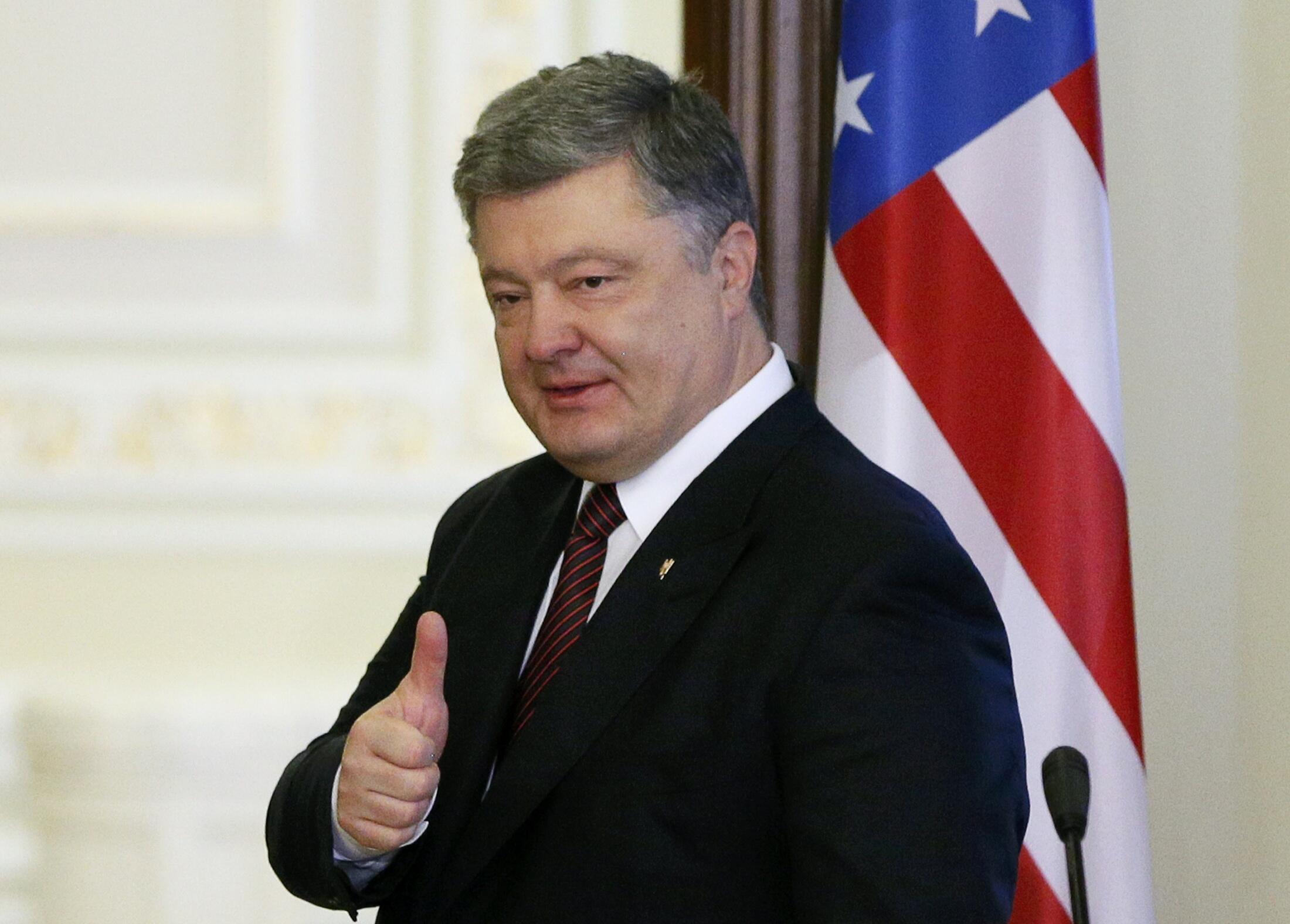 Президент Украины Петр Порошенко, Киев, 16 января 2017.