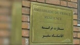 سفارت و اقامتگاه سفیر فرانسه در تهران