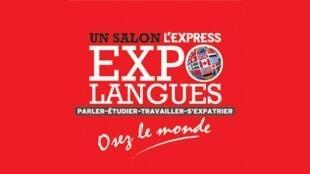 Salón Expolangues 2015