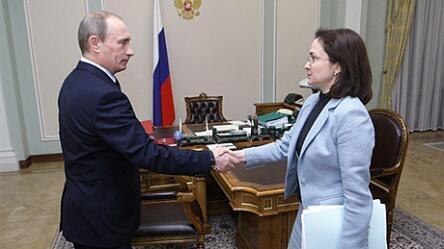Эльвира Набиуллина на приеме у Владимира Путина