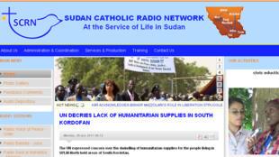 The South Sudan Catholic Radio Network website