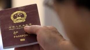 圖為中國護照照片