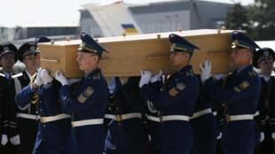 A Holanda decretou nesta quarta-feira, 23 dia de luto nacional pelas vítimas do avião da Malaysia Airlines que caiu no leste da Ucrânia.