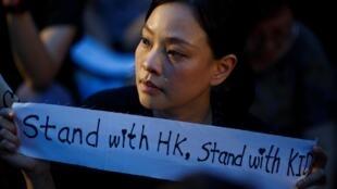 7月5日一位参加香港妈妈反送中集会女士