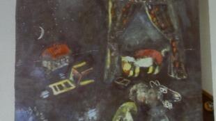 Quadro desconhecido de Marc Chagall descoberto em Munique.