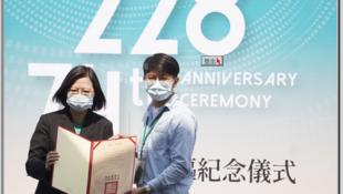 台灣總統蔡英文在二二八74周年紀念儀式2021年2月28日
