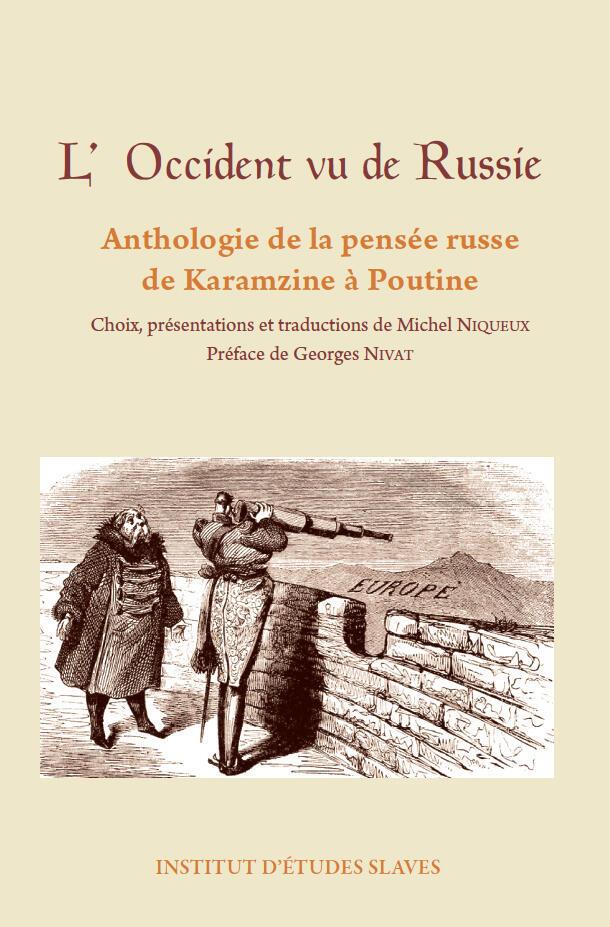 "Обложка книги ""L'Occident vu de Russie"""