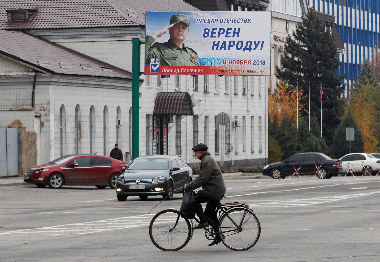Неподконтрольный Украине Луганск. 11 ноября 2018 г.