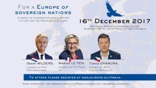 Плакат Пражской конференции 16 декабря 2017 года