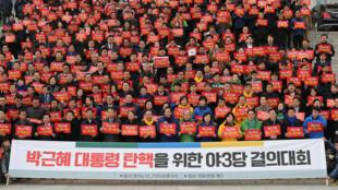 Các dân biểu đối lập Hàn Quốc với biểu ngữ đòi phế truất ngay tổng thống Park Geun- hye trong cuộc tuần hành tại Seoul ngày 7/12/2016.
