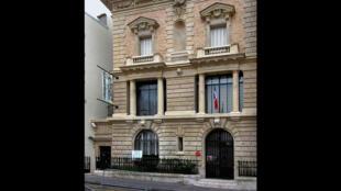 La façade du musée Gustave Moreau à Paris, France.