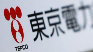 A companhia de eletricidade japonesa Tepco é alvo de nova queixa de civis afetados pelas irradiações da central nuclear de Fukushima