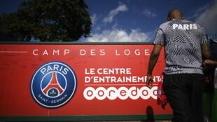 Centro de entrenamiento del París San Germain.