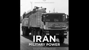 """گزارش """"توان نظامی ایران"""" در اینترنت منتشر شده است"""
