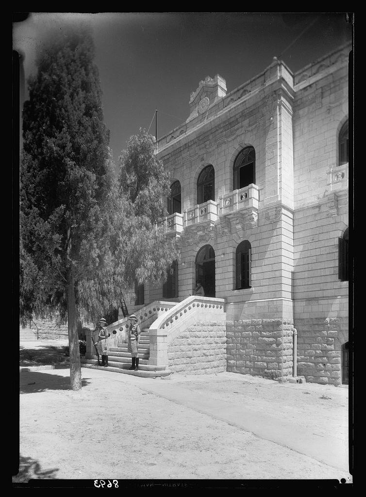 Main entrance of the PBS House, Queen Milisande's Way, Jerusalem
