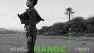 Divers domaines artistiques explorent le Maroc à l'Institut des cultures d'islam de Paris.