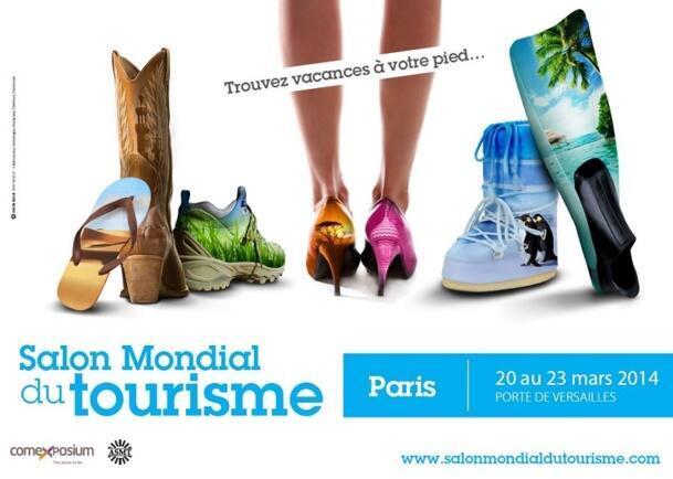 2018年巴黎旅遊沙龍與3月15號至18號舉行