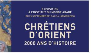 Exposition «Chrétiens d'Orient : 2000 ans d'histoire» à l'Institut du monde arabe, du 26 septembre 2017 au 14 janvier 2018.
