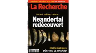«La Recherche», mars 2017.