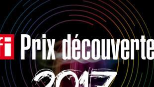 Prix Découvertes RFI 2017