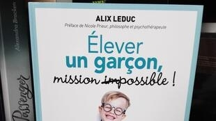 Elever un garçon : mission impossible ?