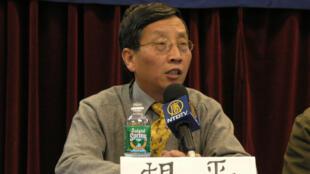 《北京之春》杂志主编胡平先生