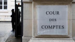 Le siège de la Cour des comptes à Paris (janvier 2018).
