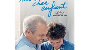 Capture d'écran de l'affiche du film «Mon cher enfant» du Tunisien Mohamed Ben Attia.