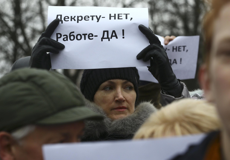 Акция протеста в Бобруйске, 12 марта 2017.
