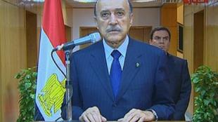 Omar Souleiman anunciando a demissão do presidente Hosni Mubarak à televisão estatal do Egito em fevereiro de 2011
