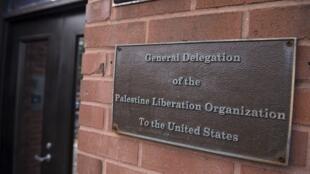 Siège de la représentation de l'Organisation de libération de la Palestine (OLP) à Washington.