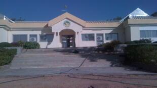 Le siège local de l'Association pour la promotion de l'élevage au Sahel et en savane (APESS), à Garoua au Cameroun.