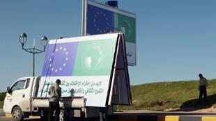 Des affiches annoncent la tenue du sommet Afrique-Union Européenne, le 28 novembre 2010 à Tripoli.