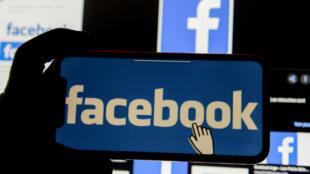 De nombreux comptes Facebook et Instagram ont été fermés en Ouganda, à trois jours des élections générales du 14 janvier 2020.