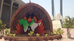Le Palais des Congrès d'Ahmedabad en Inde aux couleurs de l'Afrique.