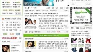 La page d'accueil du portail sud-coréen Naver.