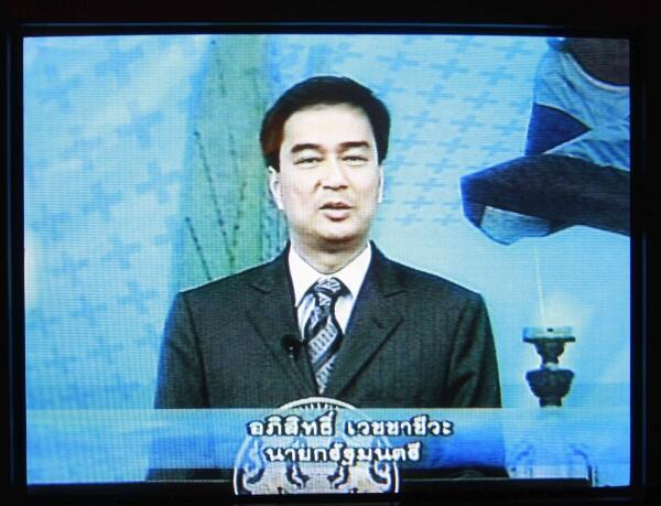 El primer ministro hablando por TV.