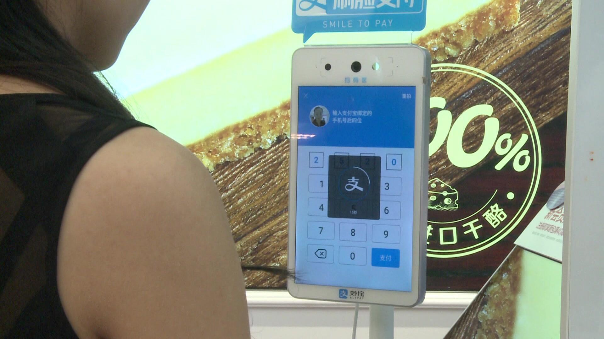 A Pékin, une consommatrice chinoise règle ses courses grâce à la reconnaissance faciale.