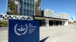 菲律賓正式退出海牙國際刑事法院 2019年3月16日星期六
