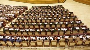 Quốc hội Miến Điện tại thủ đô Naypyidaw. Ảnh chụp ngày 23/04/2012.