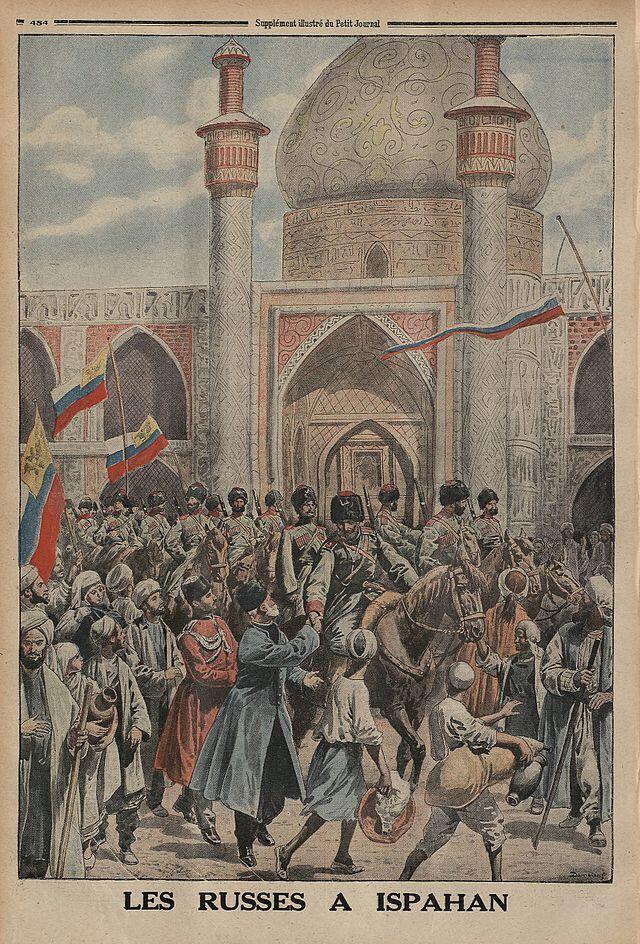 نیروهای روسیۀ تزاری به اصفهان وارد می شوند