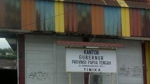 A building in Timika labelled as the office of the governor of Central Papua Province.