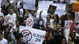 """Biểu tình tại bãi biển Copacabana, Rio de Janeiro, Brazil, ngày 23/06/2013, phản đối dự luật """"PEC 37"""" sửa đổi Hiến pháp, cho cảnh sát độc quyền điều tra hình sự"""