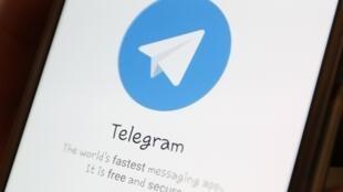 La messagerie Telegram est largement utilisée en Iran même si la justice a essayé de l'interdire.