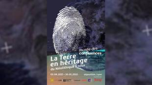 Musée des Confluences à Lyon - La terre en héritage - Exposition