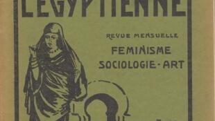 Un exemplaire du journal «L'Egyptienne» daté de mai 1927.