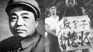 """彭德怀在文革中被打成""""三反分子"""""""